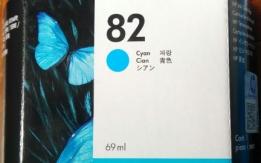 Cartuccia 82 ciano per  HP