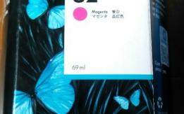 Cartuccia 82 magenta per  HP