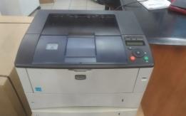 Stampante Kyocera FS-6970DN